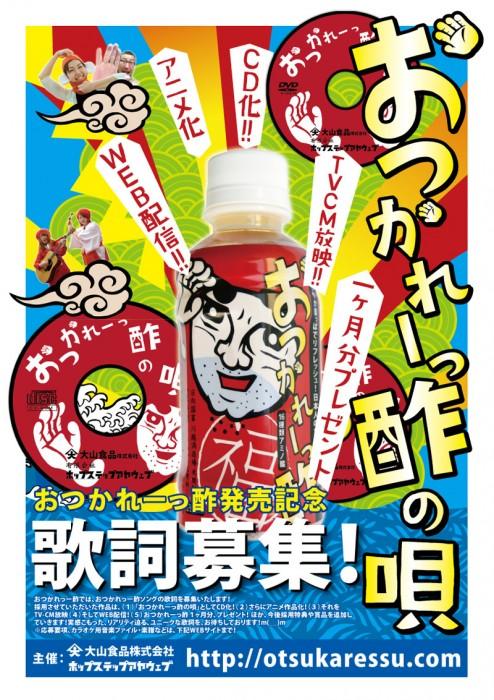 kokuchi130502