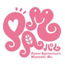 農女子PAM様ロゴデザイン