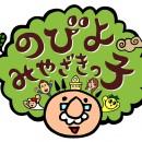 のびよみやざきっ子2015年Ver.ロゴ